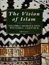The vision of Islam: the foundations of Muslim faith and practice